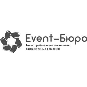 Event-Бюро