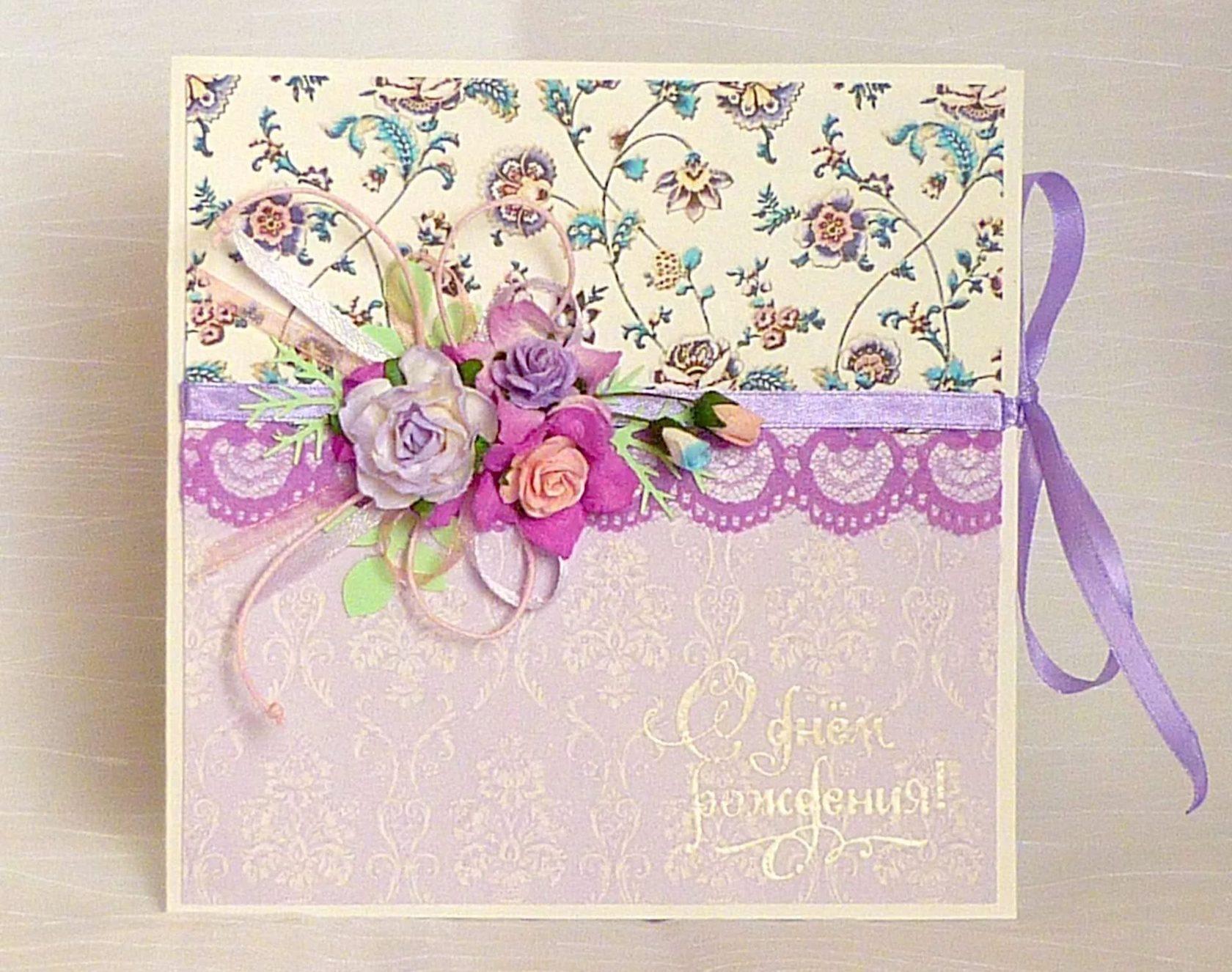 Как красиво оформить открытку девушке