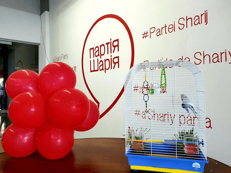 Партия Шария открыла офис в Николаеве - фото