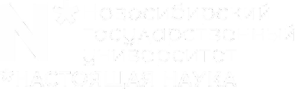 МЭСК-2018