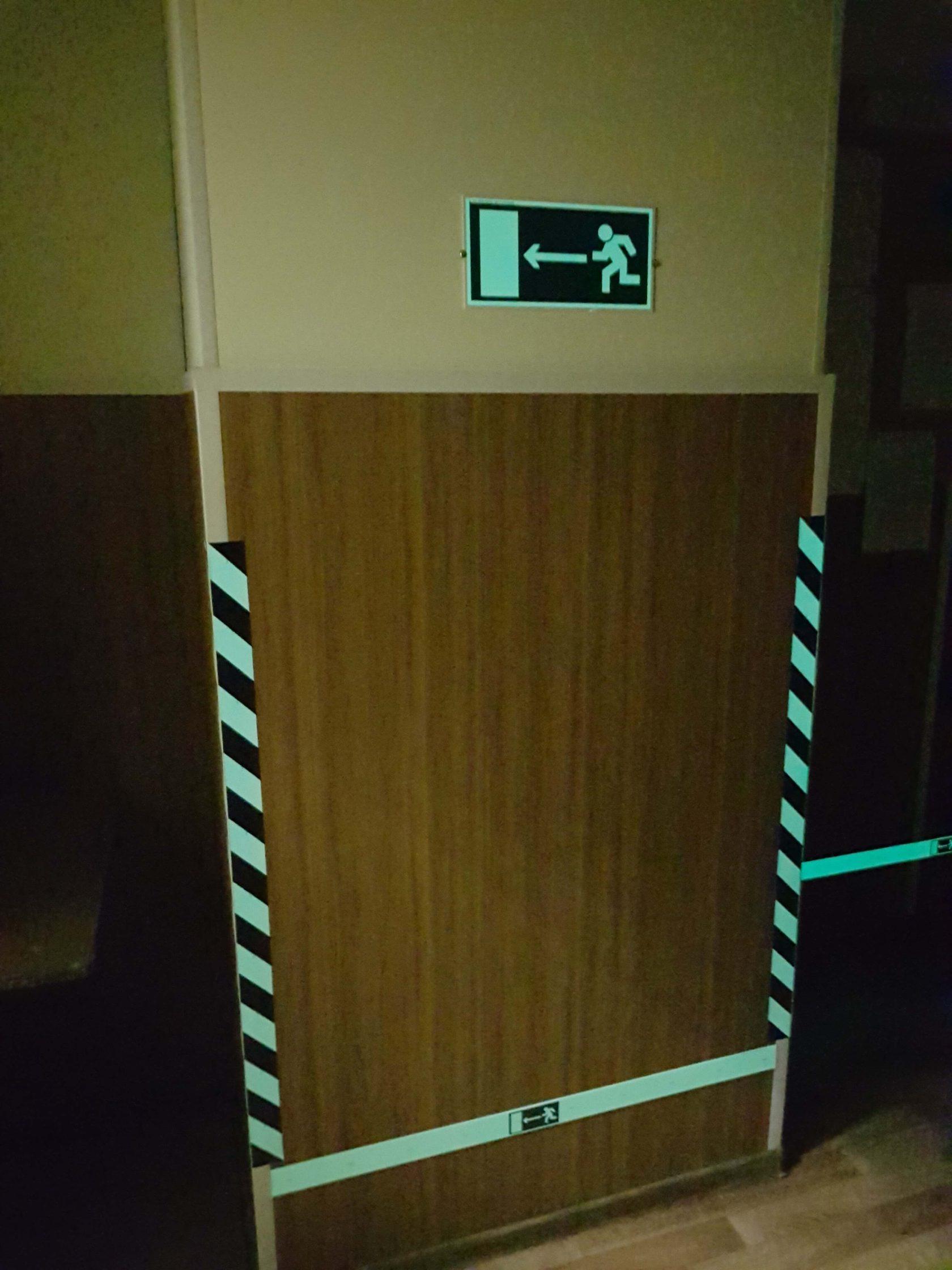 фэс фотолюминесцентные эвакуационные системы все время
