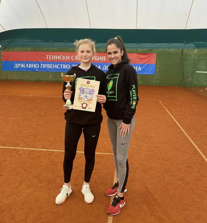 Дарья сарафанова, теннисная академия , теннис сербия
