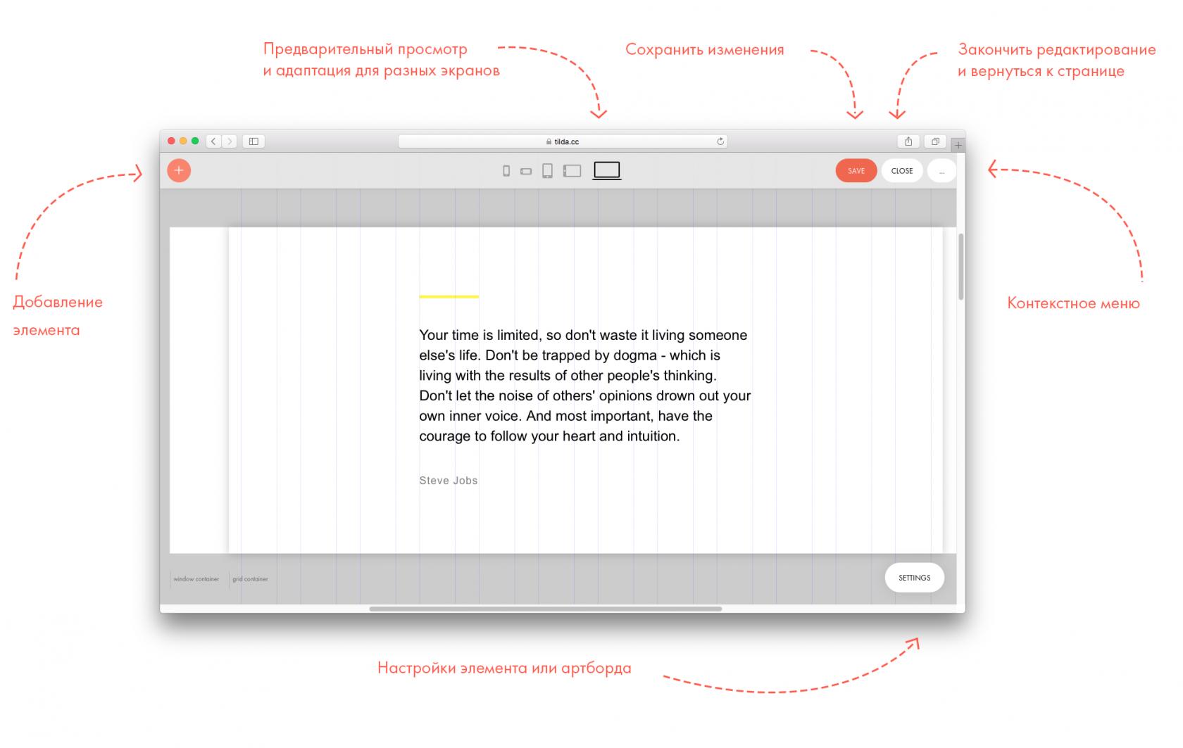 Как сделать чтобы фон шапки сайта был по границам экрана уроки петр уванов создание сайтов