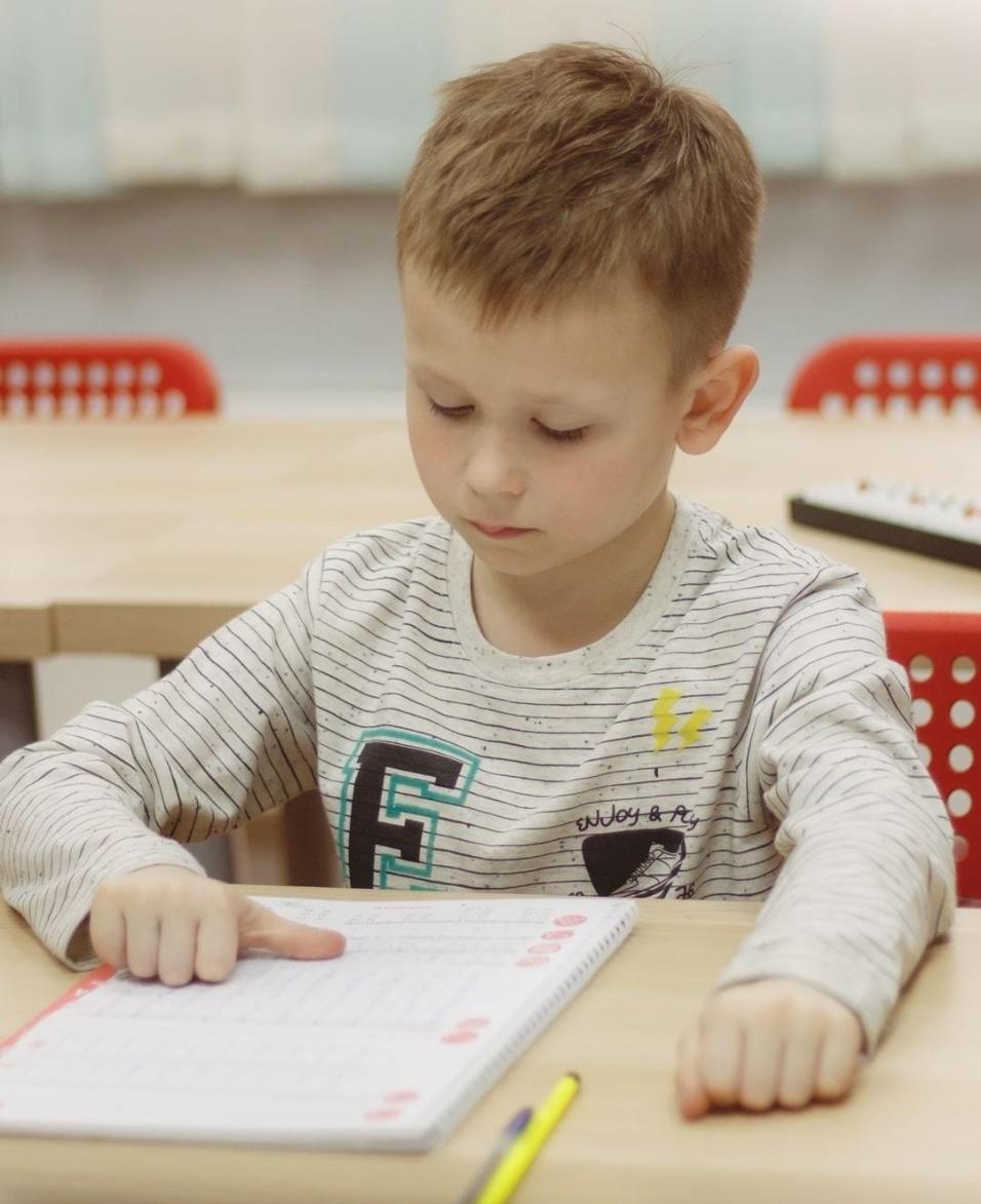 ментальная математика для детей химки новокуркино