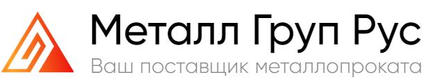 Металл Групп Рус
