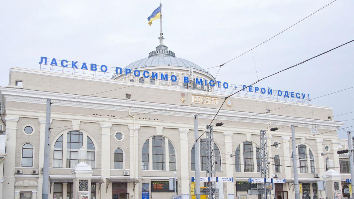 реклама на вокзале в одессе