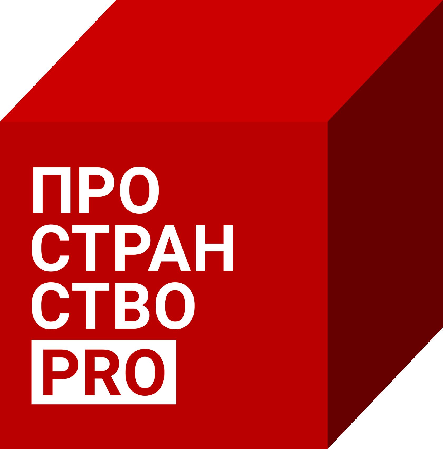 """Официальный отдел продаж """"Пространство"""""""