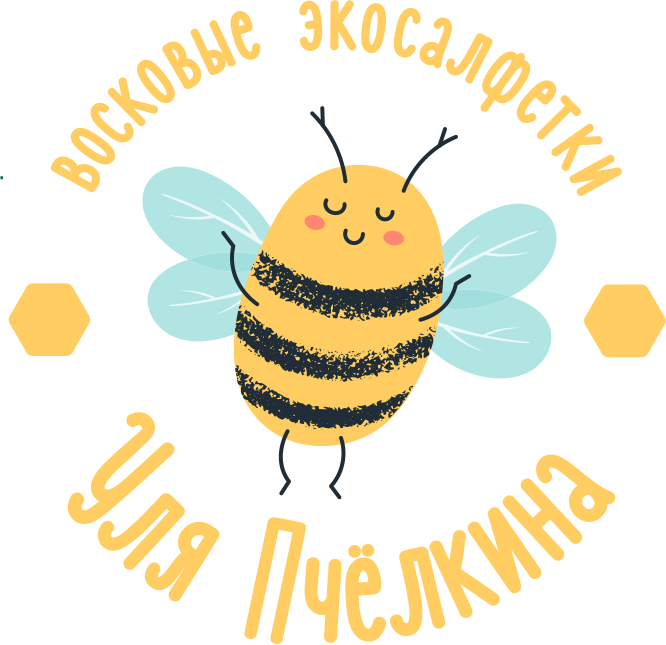 Уля Пчёлкина