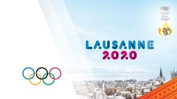 Юношеская Олимпиада 2020