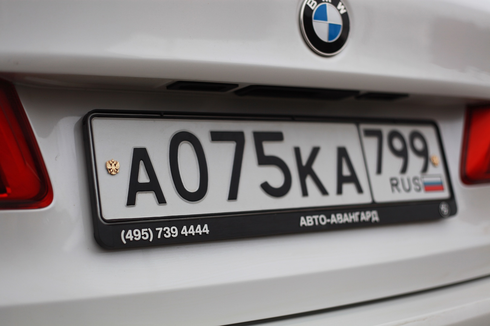 картинки красивые на номер авто только