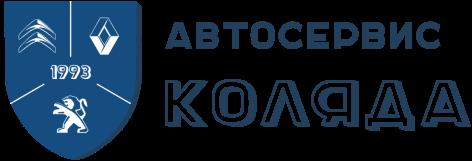 Сеть автосервисов ООО Коляда