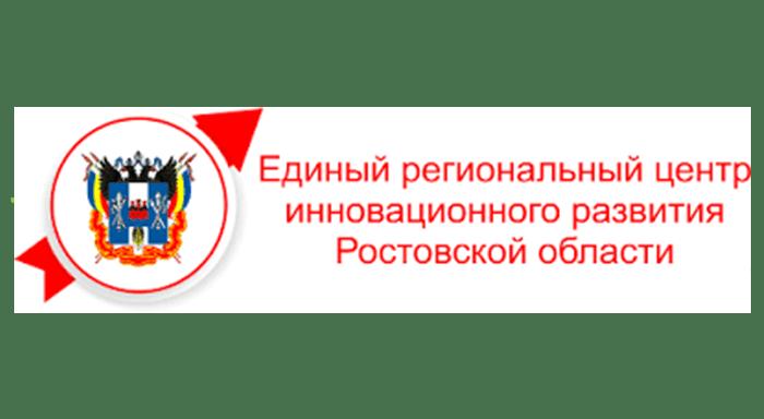 Единый региональный центр инновационного развития
