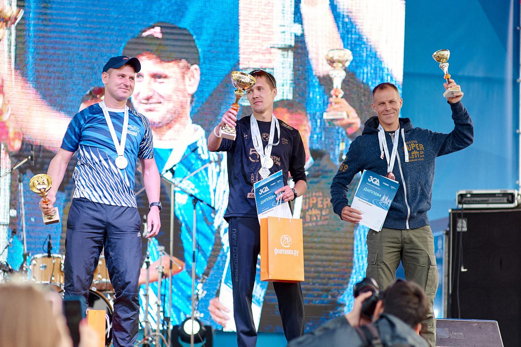 Абсолюты второго ЗСД Феста в беге на 21,1 км: Быков Миша, Столяров Евгений, Легомский Михаил (слева направо)