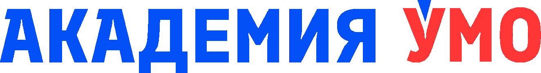 Академия УМО