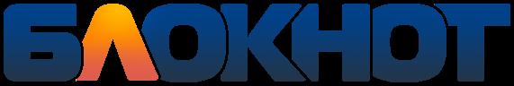 Блокнот Волжский
