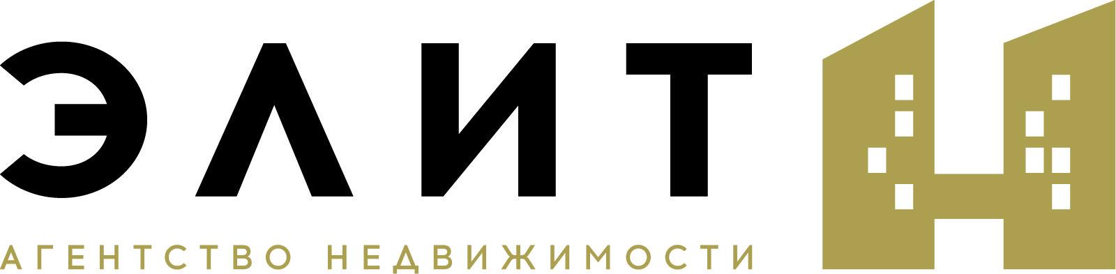Элит Н