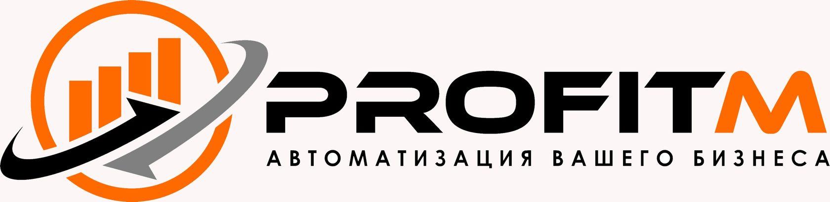 PROFITM