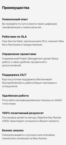 разработка веб сайта лендинг Казахстан