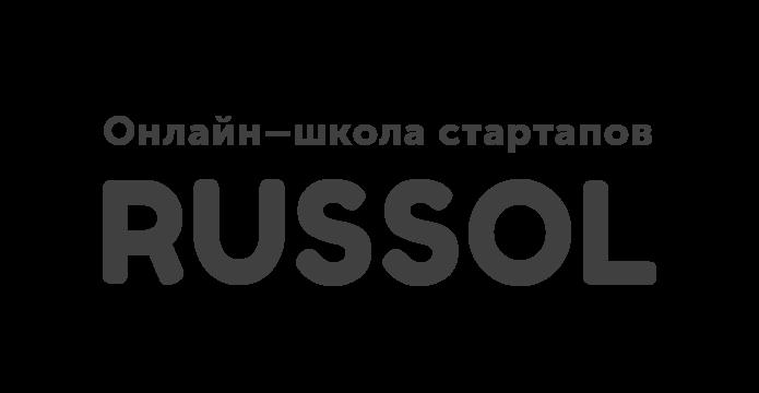 Картинки по запросу Школа стартапов Russol