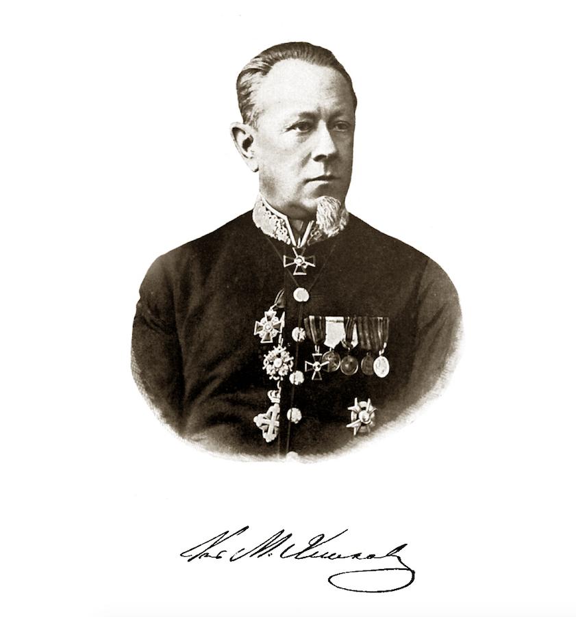 Князь М. И. Хилков