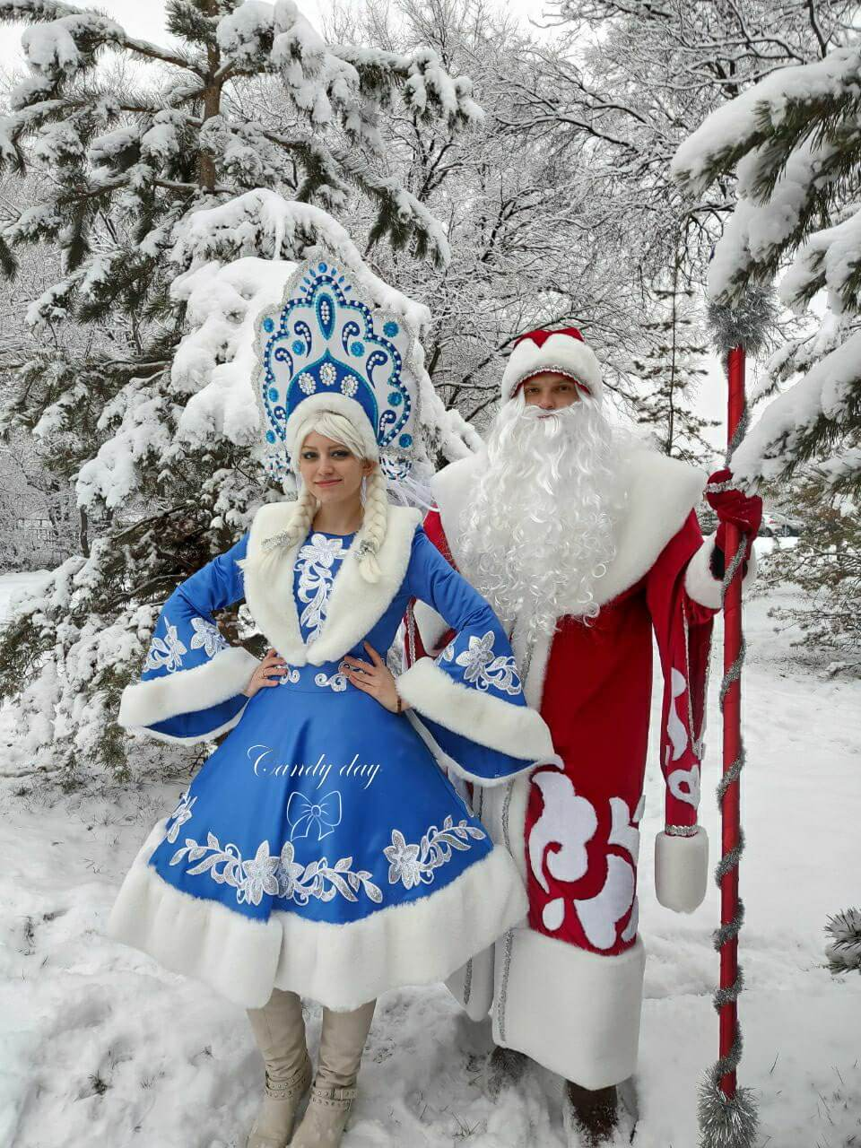 Новогодние поздравления от снегурочки и деда мороза