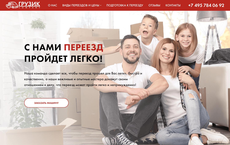(c) Gruziko.ru