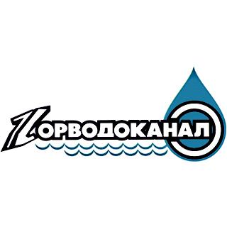 МУП г. Новосибирска «ГОРВОДОКАНАЛ»