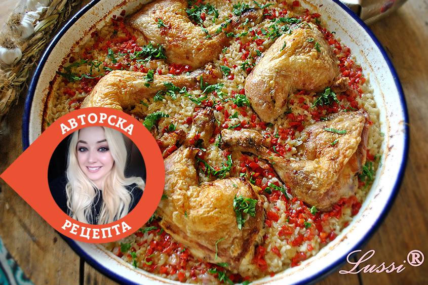 Традиционно пиле с ориз Krina