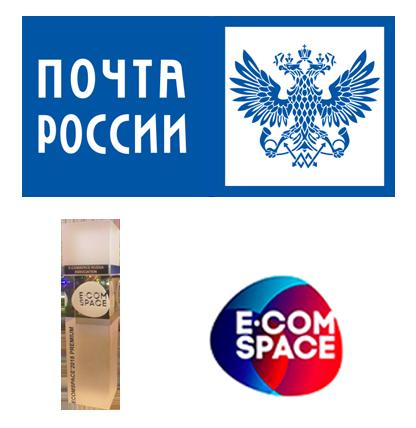 ECOMSPACE . ПОЧТА РОССИИ 2019 AWARDS