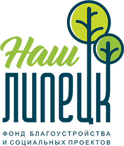 НашЛипецк