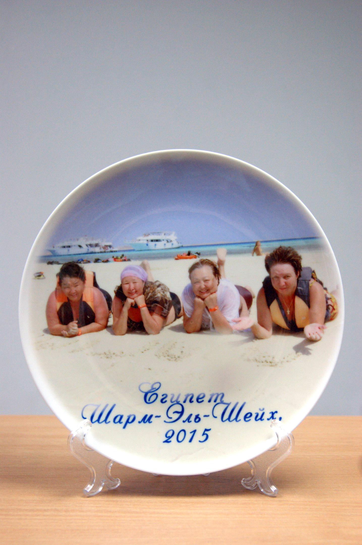 заявлению подарочные тарелки с фото одной прошлых