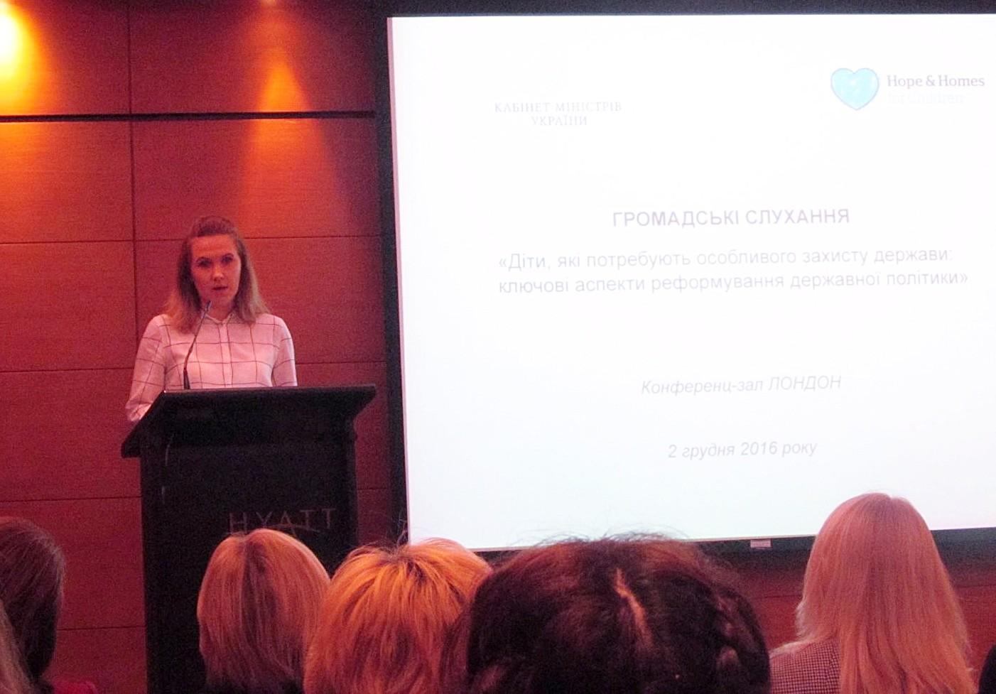 Директор по развитию международной организации «СОС — детский городок Украины» Дарья Касьянова