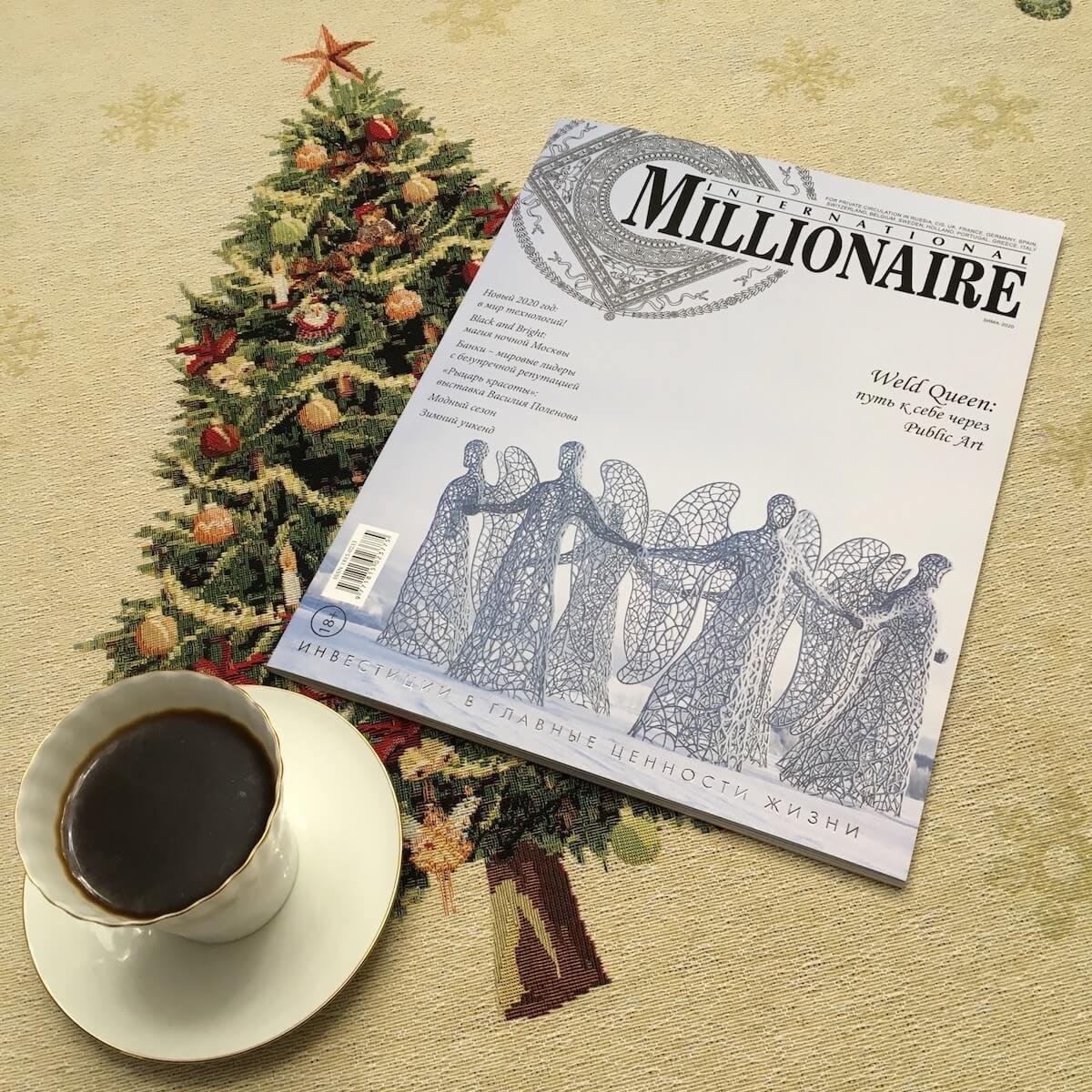 новогодний выпуск Millionaire International со статьей про Усадьбу Чернаково