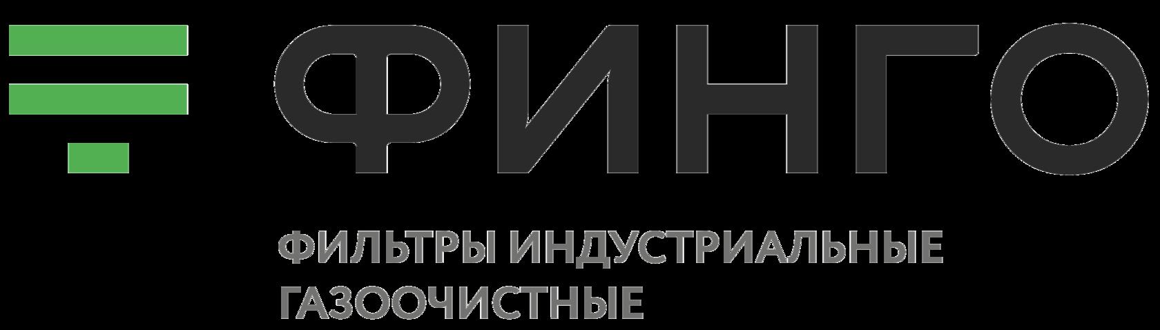 ООО «Финго-Комплекс»