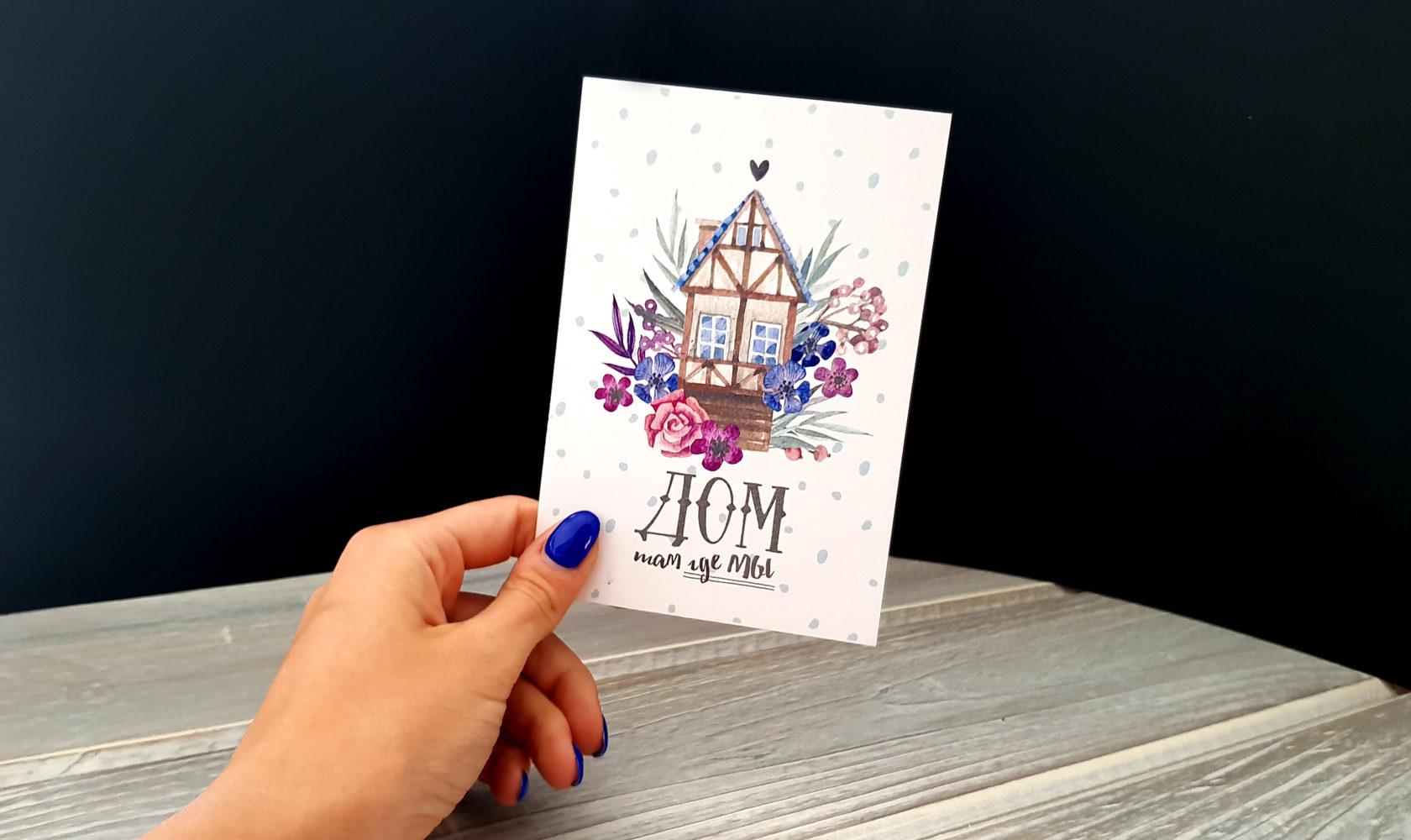 Открытки поздравительные, вакансии дизайнеров открыток в москве