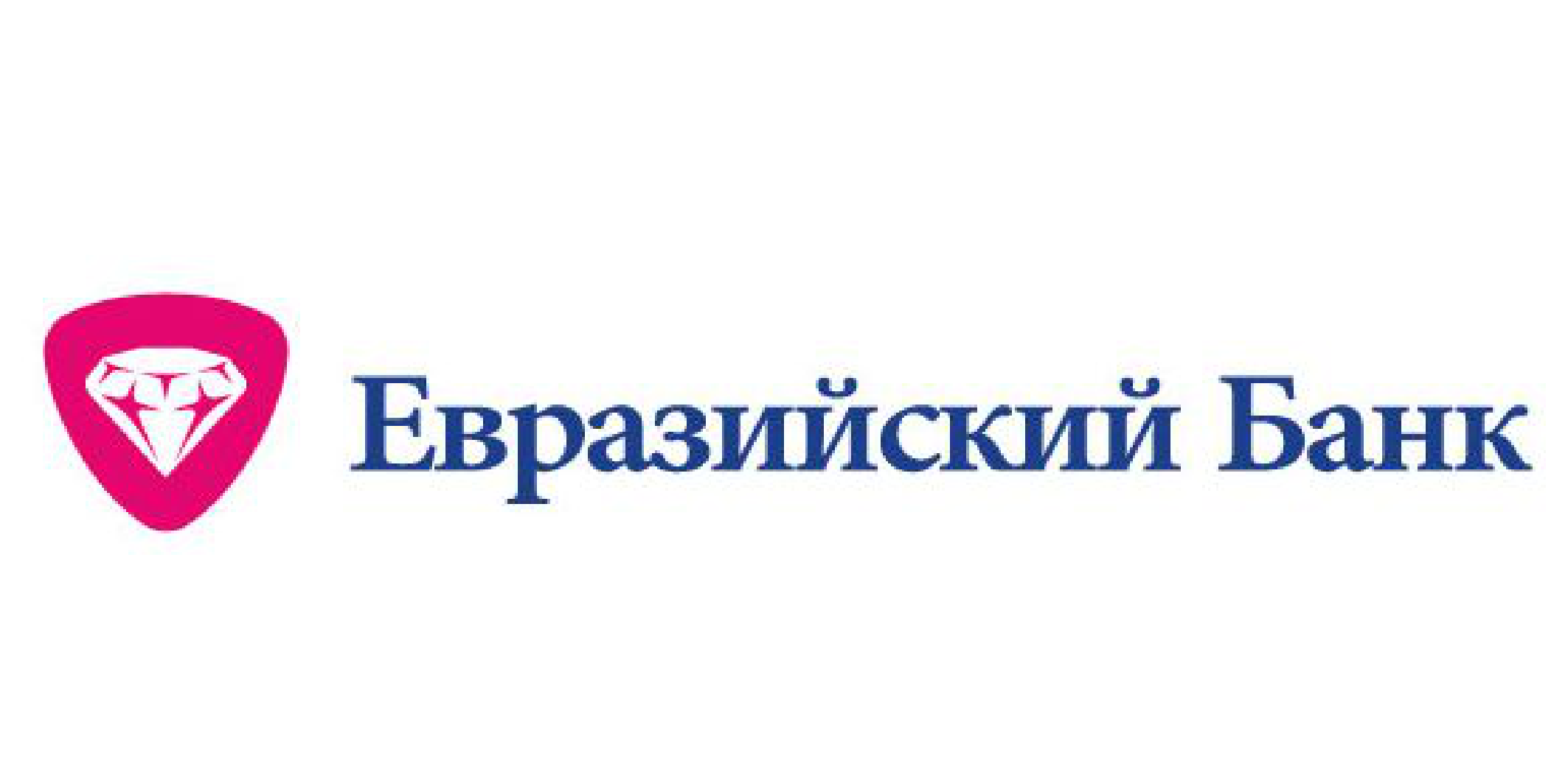 Картинка евразийский банк
