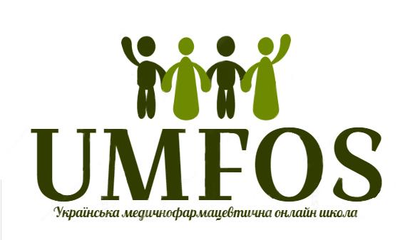 UMFOS