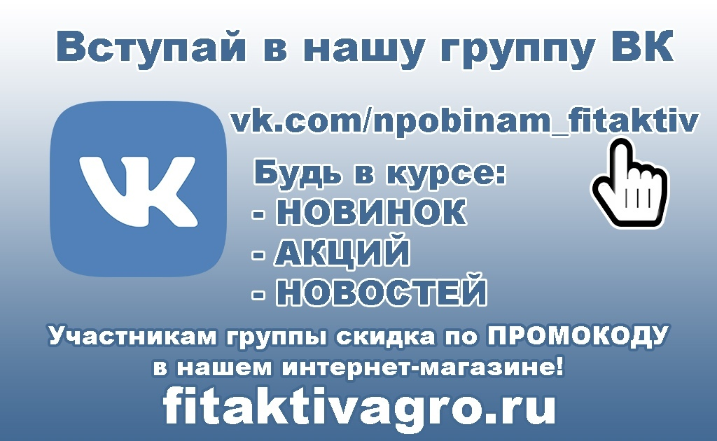 #popup:vkpage