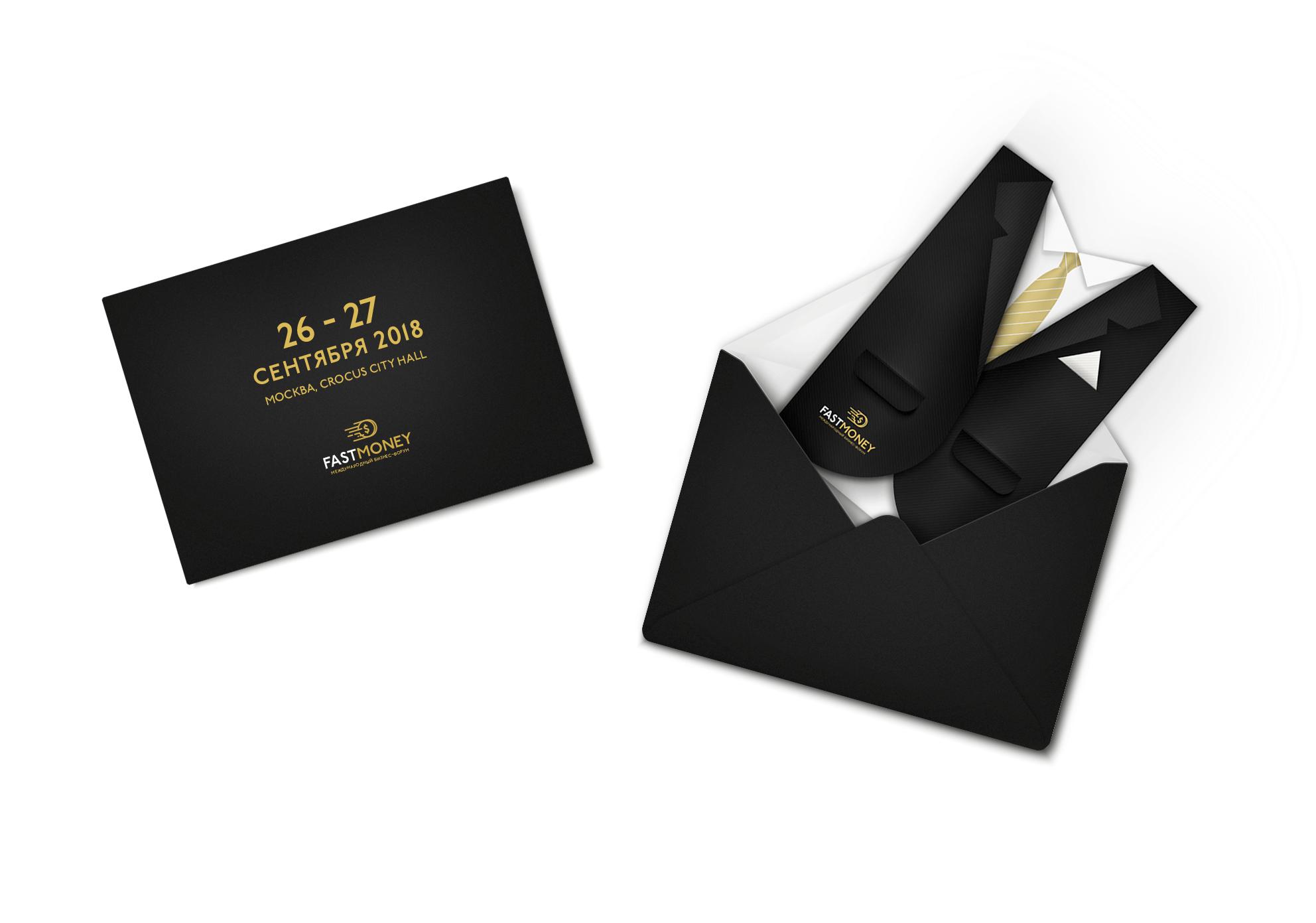Открыть бизнес открытки
