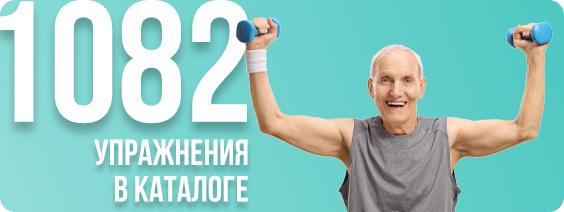 1082 упражнения в каталоге feez.io