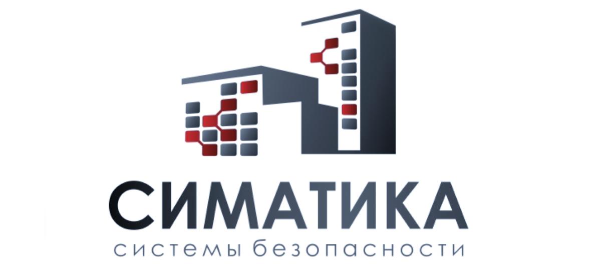Симатика