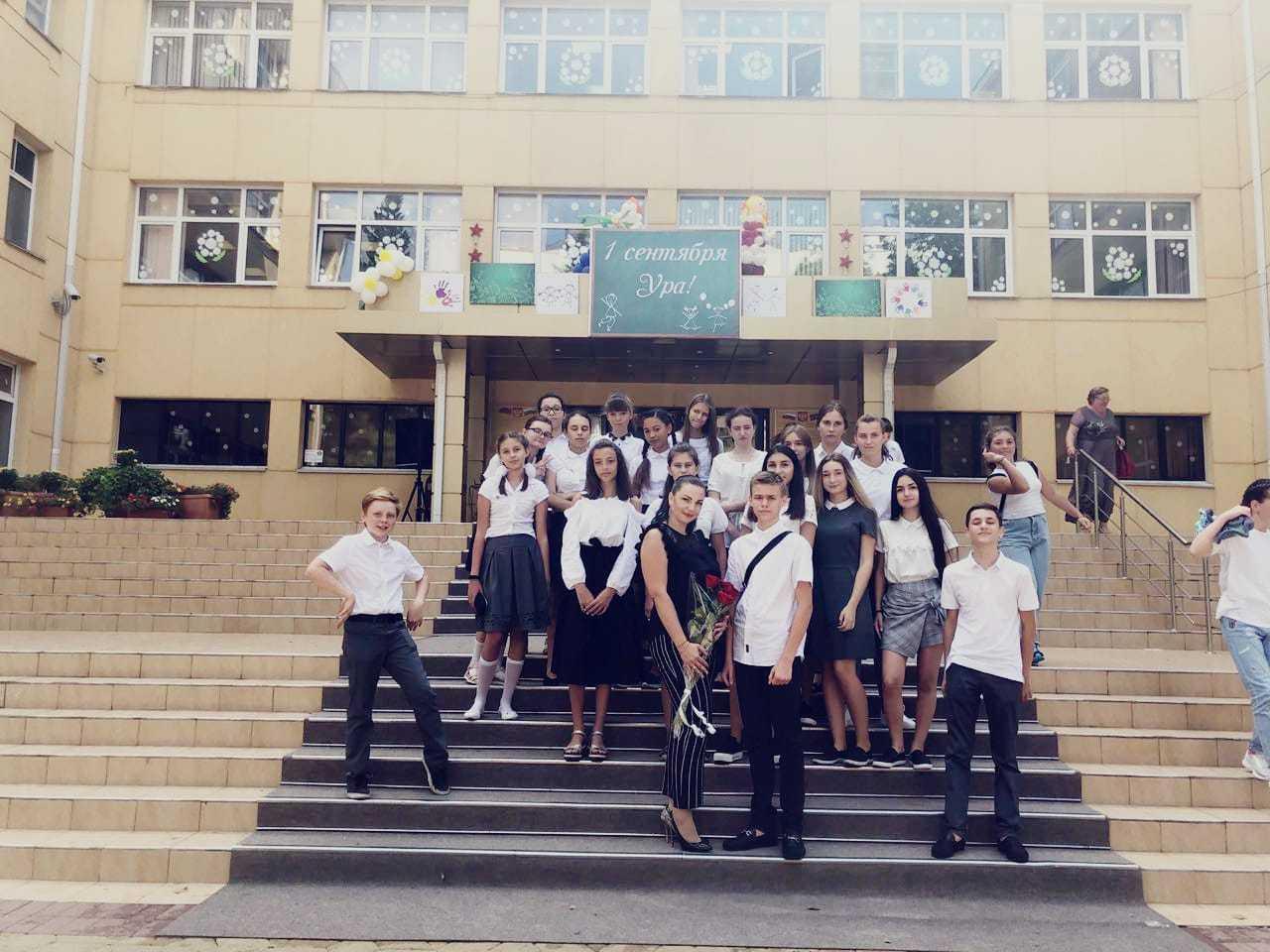 8Г класс