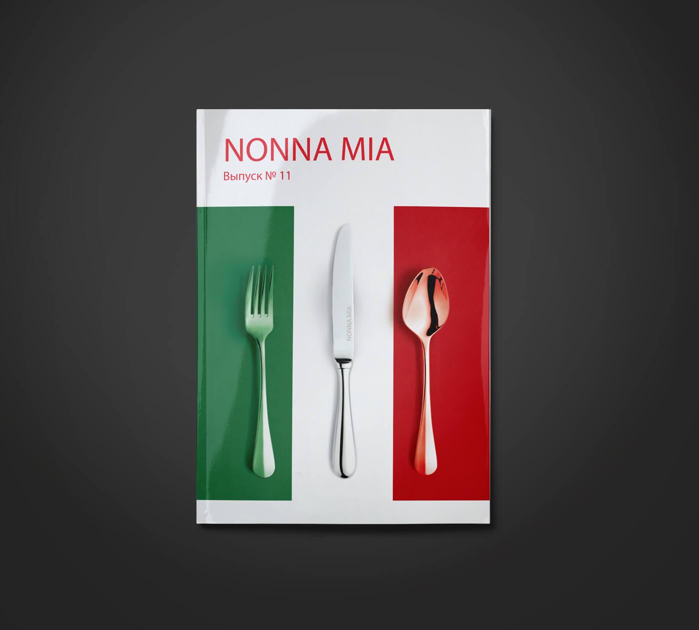 Дизайн обложки меню – выпуск 11 – Итальянский ресторан «Нонна Миа»