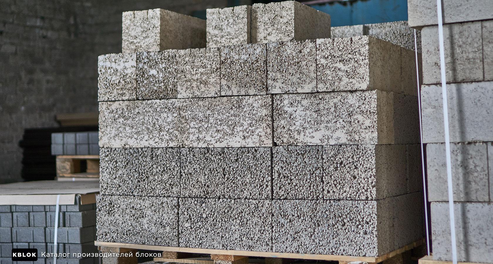 Пескоцементные стеновые блоки