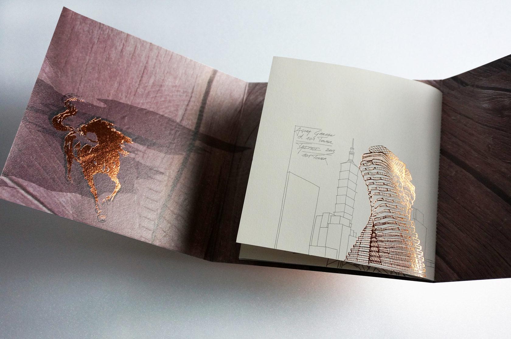 Дизайн открытки авторский корпоративной, открытки парню