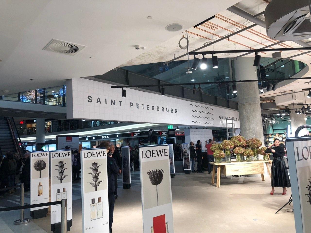 Магазин Яблоко Пермь