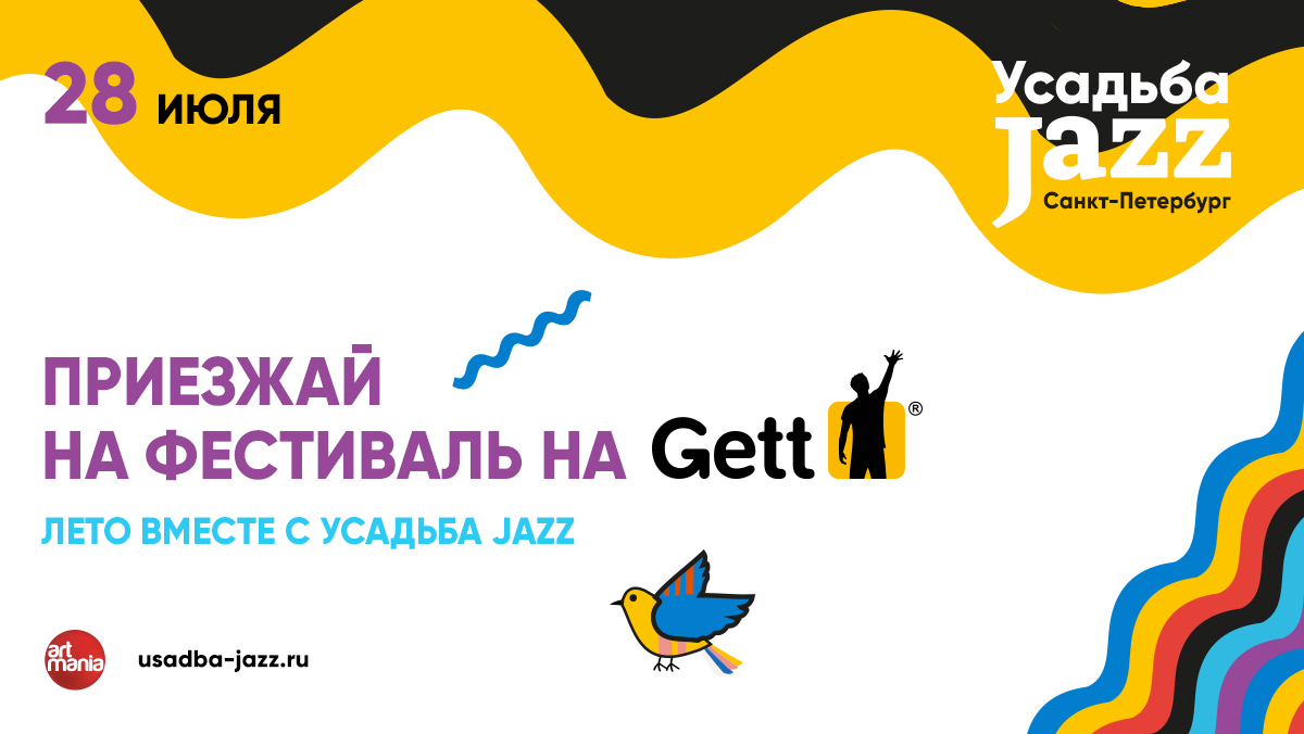 24 налоговая инспекция москва официальный сайт адрес код