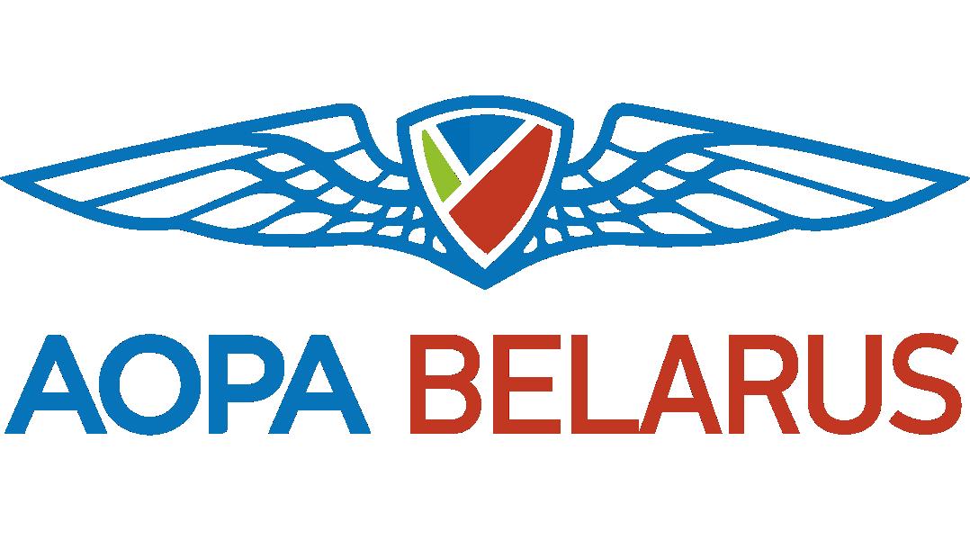 AOPA Belarus