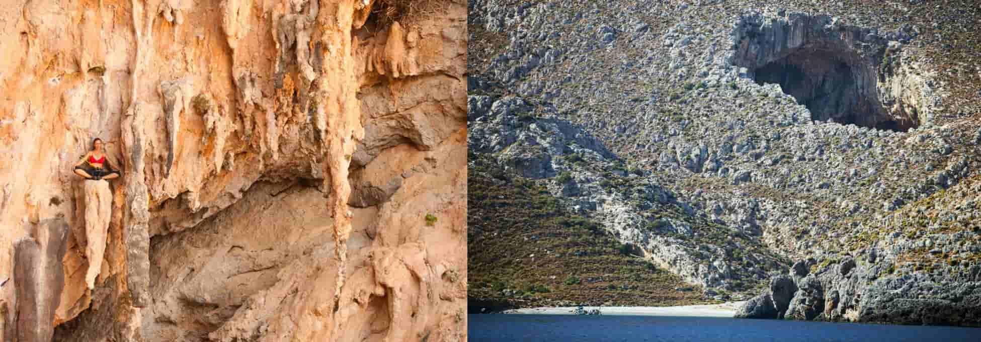 скалолазные маршруты