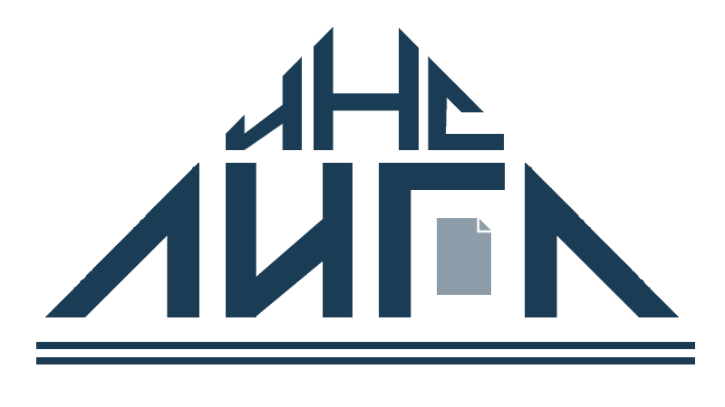 ИНСЛИГА онлайн-сервис оформления документов